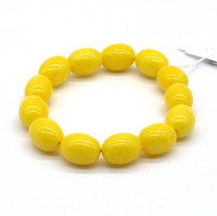Чётки Янтарь Жёлтый цзун 13 бусин 17*12 мм