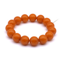 Чётки Янтарь Оранжевый 15 бусин 14 мм