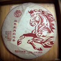 Пуэр Шэн Ма Ньэн Шэн Сяо Цзи Ньен Бин '13 №360