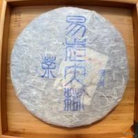 Пуэр Шэн И У Да Шу Бин '07 №600