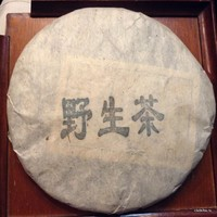Пуэр Шэн Е Шэн Чха '08 №800