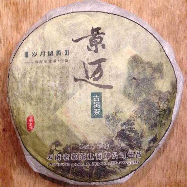 Чай Пуэр Шэн Цзин Май Бин '10 №360