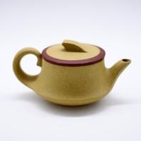 """Чайник глина жёлтая """"Хуан Ди"""" 110мл"""
