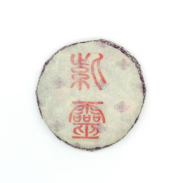 Чай Пуэр Шэн Цзы Я Ван Бин '12 №1000