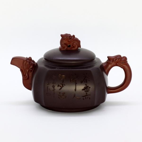 """Чайник глина коричневая и рыжая """"Сын дракона"""" 90 мл"""