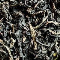 Чай Шуй Сянь Лао Цун У И Улун '18 №1600