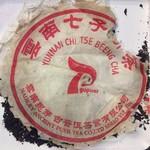 Чай Пуэр Шу Да Е Гу Шу Чха Бин '99 №1800