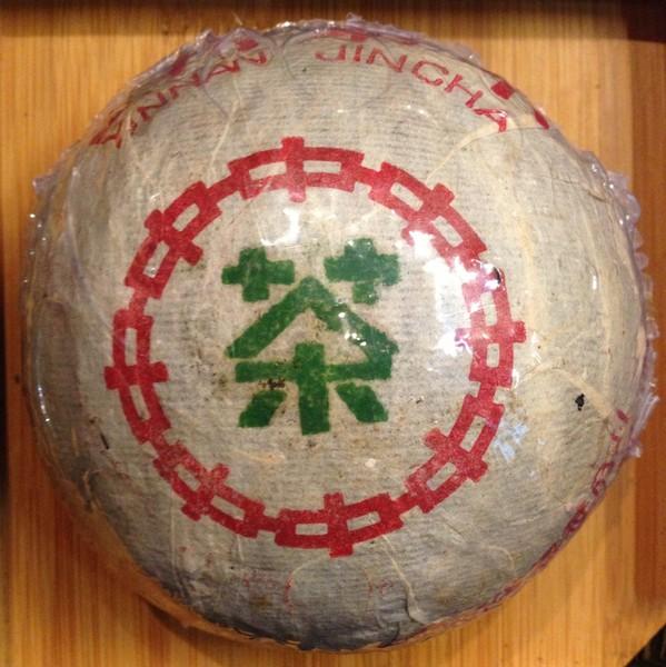 Пуэр Шэн Инь Хао Туо Чха '80 №3600
