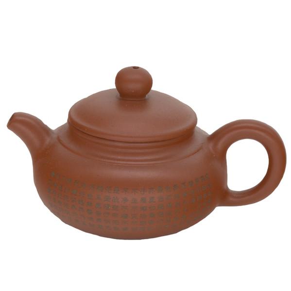 Чайник глина 135 мл