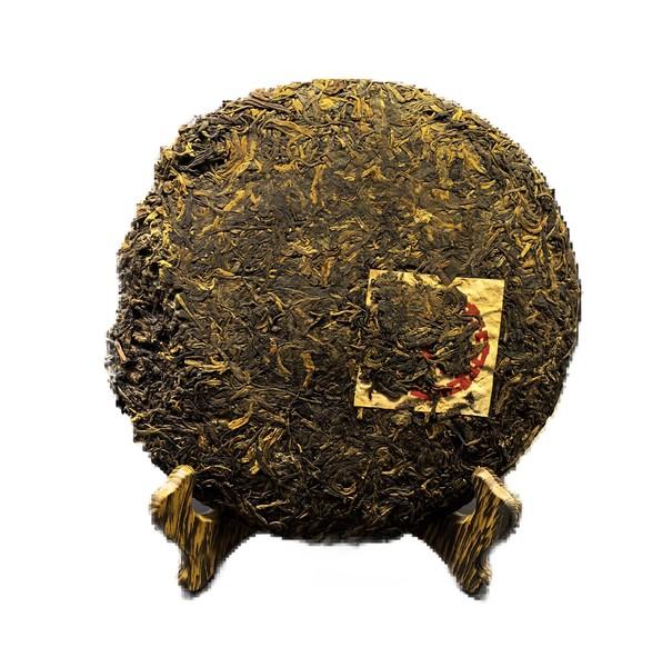 Чай Пуэр Шэн Чжун Ча Хун Инь Бин '95 №1800