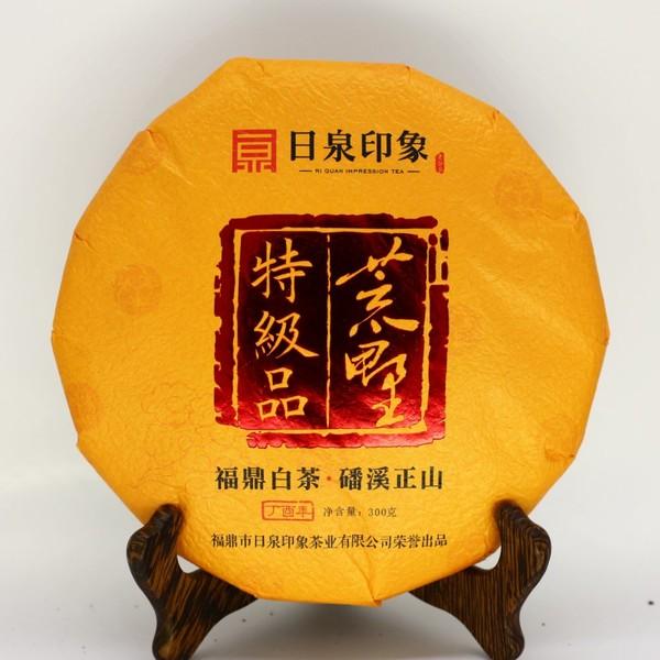 Чай Хуан Шань Е Шэн Бай Хао Бин '17 №1000