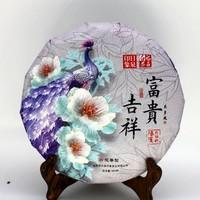 Чай Бай Му Дань Пхань Си Бин '15 №600