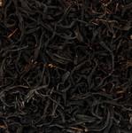 Чай У И Хун Ча '18 №900