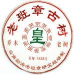 Пуэр Шэн Лао Бан Чжан Гу Шу Бин '19 №200