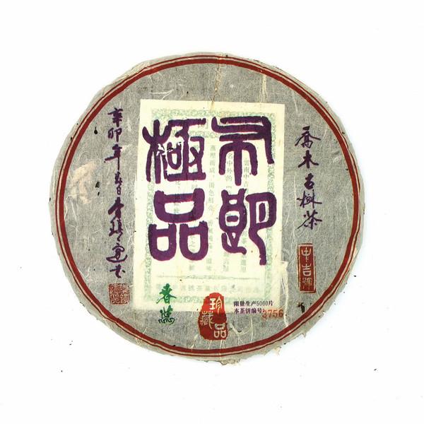 Чай Пуэр Шэн Бу Лань Шань Бин '11 №2000