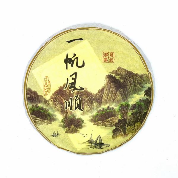 Чай Пуэр Шэн И У Ма Хэй Бин '13 №200