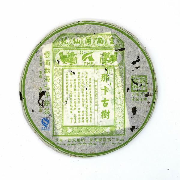 Чай Пуэр Шэн На Кха Шань Бин '09 №1000