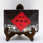Чай Пуэр Шу Да Е Чжуань '90 №300