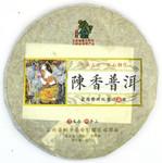 Пуэр Шу Чхэн Сян Бин '15 №200