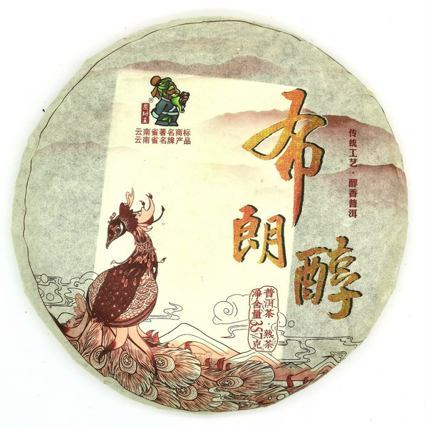 Пуэр Шу Бу Лан Шань Чун Бин '15 №200