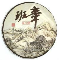 Пуэр Шу Бань Чжан Бин '06 №240