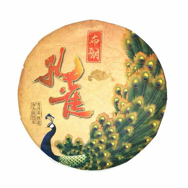 Чай Пуэр Шу Бу Лань Кун Цуэ Бин '13 №150