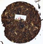 Чай Пуэр Цзы Я Бао Е Шэн Бин '17 №4200