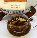 Чай Пуэр Цзы Я Бао Е Шэн Бин '14 №1800