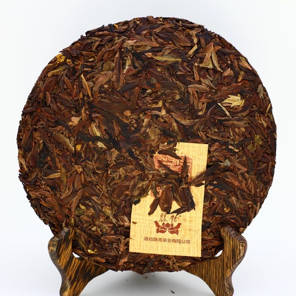 Чай Пуэр Цзы Я Бао Е Шэн Бин '15 №3600