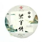 Чай Пуэр Шэн Си Йоу Цзы Я Ван Бин '12 №300