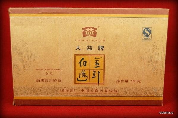 Пуэр Шу Да И Цзинь Чжэнь Бай Лянь Гун Цзи Чжуань '06 №600