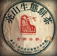 Пуэр Шэн Лан Мэй Шань Гу Шу Ча Бин '04 №1000