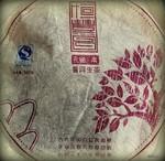 Чай Пуэр Бай Хао Кун Цюэ Жоу Бин '11 №600