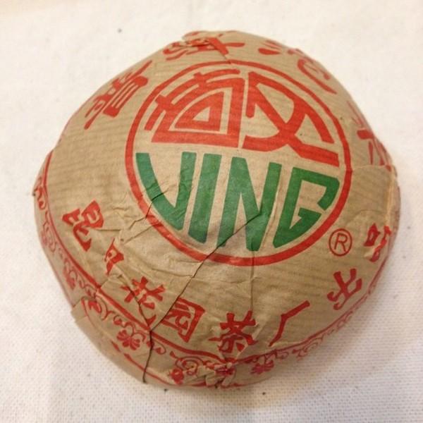 Чай Пуэр Шу Точа '98 №1200