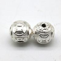 Жемчужина мудрости бусина серебро 10мм