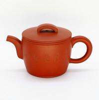 "Чайник глина рыжая ""Бамбук"" 135мл"