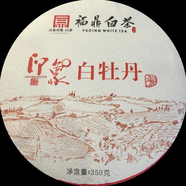 Чай Бай Му Дань Да Бай Хао Сьен Е '11 №3000