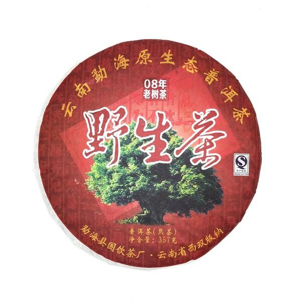 Чай Пуэр Шу Е Шэн Лао Шу Чха Бин '18 №200