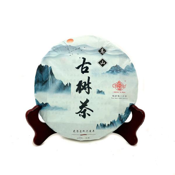 Чай Пуэр Шэн Гао Шань Гу Шу Бин '19 №200