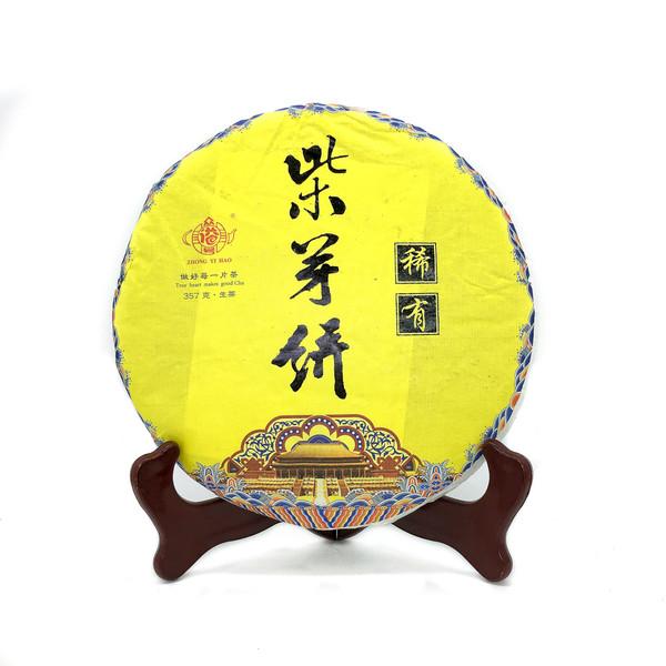 Чай Пуэр Шэн Цзы Я Бао Си Йоу '18 №480