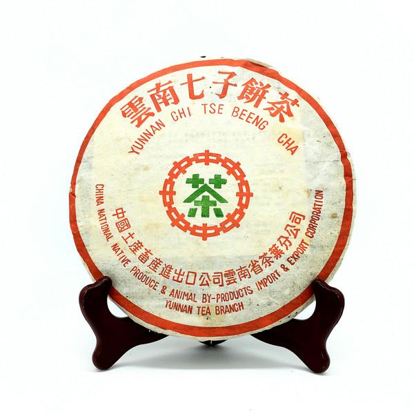 Чай Пуэр Шу Чжун Ча Люй Инь 0133 Бин '98 №1200