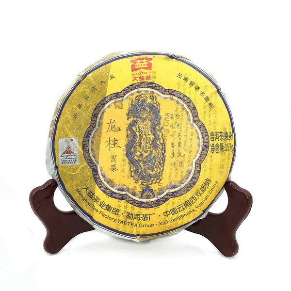 Пуэр Шу Юань Лун Чжу Бин '10 №1200