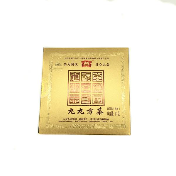 Чай Пуэр Шу Чжуан Дзеу Дзеу Фан '10 №800