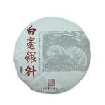Чай Бай Хао Инь Чжэнь Ван Бин '19 №3600