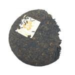 Чай Пуэр Шу Да И Хун Инь Бин '02 №6000