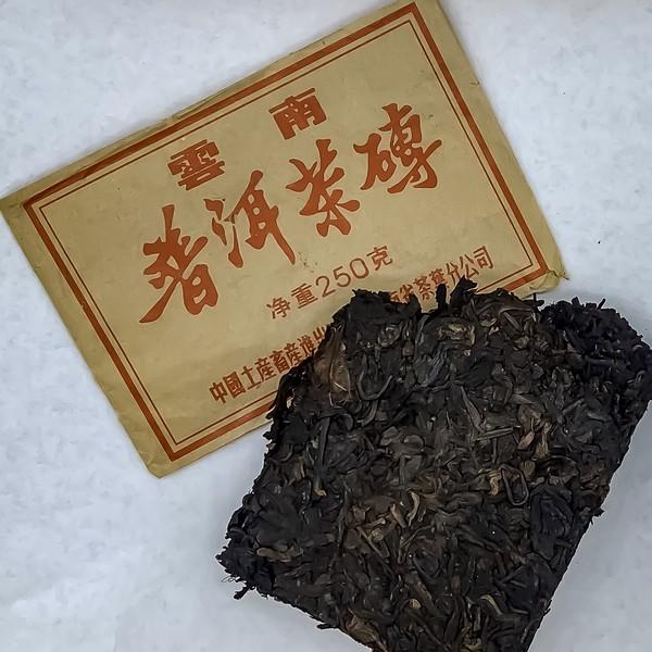 Чай Пуэр Шу Тай Ши Ча Чжуань '05 №600