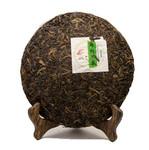 Чай Пуэр Шэн Бу Лан Цзао Чунь '10 №1800