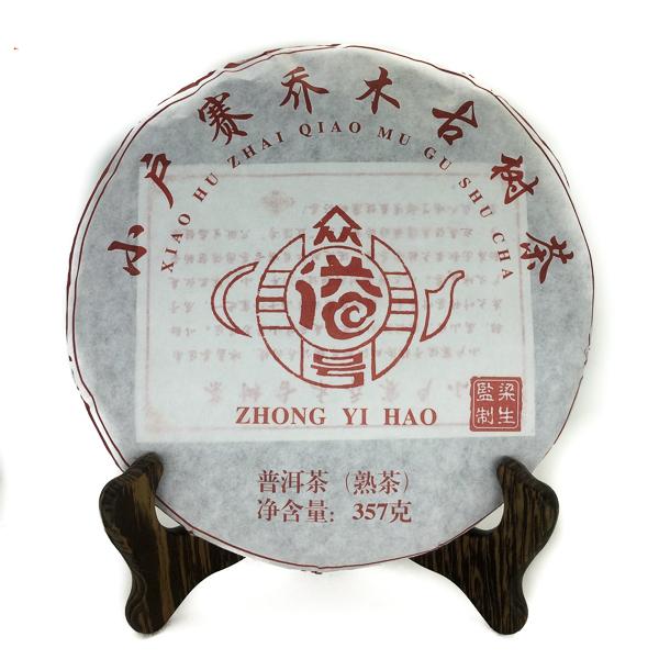 Чай Пуэр Шу 2015 год Чжун И Хао Бин 357 гр 989 рублей