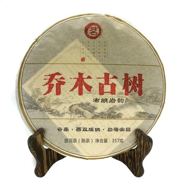 Чай Пуэр Шу Бу Лань Цяо Му Гу Шу Бин '13 №200
