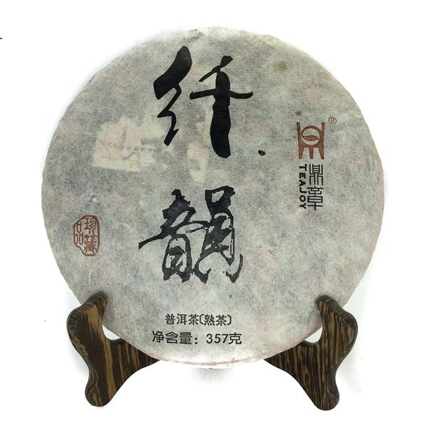 Чай Пуэр Шу Гу Шу Сьен Юань '12 №1000